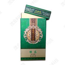 惠州印刷厂包装盒印刷彩盒印刷纸质印刷茂业彩印