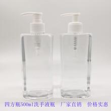 500ml四方瓶透明塑料瓶PET洗手液瓶配乳液泵現貨惠州發貨圖片