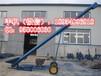 青海管式螺旋上料机、不锈钢螺旋提升机价格螺旋送料机加工