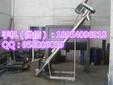 上海虹口食品加工不锈钢提升机粉末不锈钢蛟龙上料机生产厂家