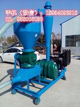 山东加工生产塑料颗粒气力输送机厂家粉末料风力输送机低价直销图片