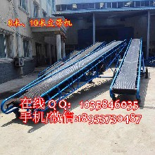 不规则物料输送机大型装车输送机爬坡式升降输送机