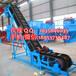 建筑工地运料输送机槽钢主架输送机码头龙门架输送机