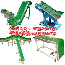 沙子装车皮带输送机加工定做粮食输送机水稻玉米传送带