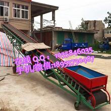 成袋大米装车输送机煤炭装卸专用输送机移动式爬坡型输送机