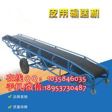 粮食装车输送机砂石装卸皮带输送机袋装肥料输送机
