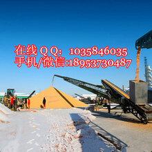 反正转移动式输送机散装粮食装车输送机水泥装车专用输送带