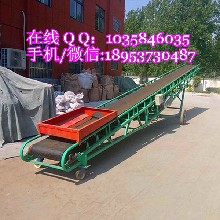 污泥装卸车输送机移动式爬坡型皮带机袋装化肥装车皮带机