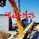 木炭装车皮带输送机U型槽颗粒皮带输送机砂石装卸皮带输送机纸箱专用皮带输送机