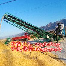 煤炭装车专用输送机粮食装车用传送带定做输送机选兴运机械