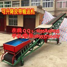 成箱A4纸输送机爬坡型玉米装车输送机煤炭装卸输送机
