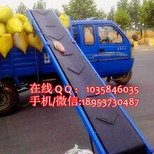 黄豆装车皮带输送机带式防滑爬坡型输送机农用化肥输送机