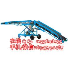 石子装车专用输送机龙门架大型皮带输送机袋装水泥装车输送机