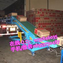 农用化肥装车输送机箱装物料装车输送机耐高温皮带输送机
