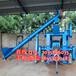 化肥装卸螺旋提升机不锈钢材质上料机倾斜式粉体加料机