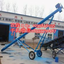 绞龙式提升机家用水稻螺旋提升机TL管式螺旋提升机图片