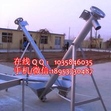沙子螺旋提升机粮食装车提升机水稻专用提升机图片
