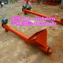 U型螺旋提升机封闭式粉料提升机管式颗粒提升机图片