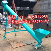 四川省苞米提升机可升降式螺旋提升机颗粒状提升机图片