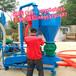 花生装卸车气力吸粮机水泥粉体输送机高扬程粮食吸粮机