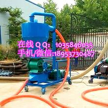 粮食气力吸粮机水稻装卸气力吸粮机高扬程气力吸粮机价格图片