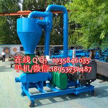 粮食气力吸粮机水稻气力吸粮机水泥粉气力吸粮机