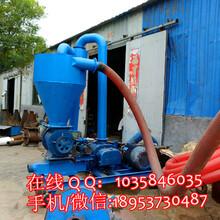 稻谷装卸气力吸粮机水泥粉装罐车吸粮机大型气力吸粮机图片