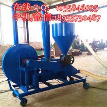 大豆入庫氣力吸糧機碼頭糧食氣力輸送機不銹鋼化肥顆粒吸糧機圖片