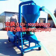 矿石粉气力吸粮机移动式气力输送机玉米糁气力吸粮机