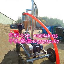 腻子粉专用气力吸粮机氧化铝粉不锈钢吸粮机大型风力输送机图片