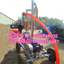 腻子粉专用气力吸粮机氧化铝粉不锈钢吸粮机大型风力输送机