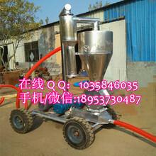 粮食入库气力吸粮机罗茨风机型气力吸粮机水稻玉米气力吸粮机图片