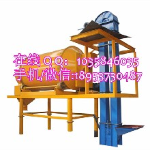 移动式斗式提升机生物质燃烧颗粒提升机陶瓷粉专用斗式提升机图片