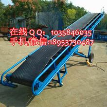散装饲料装车输送机玉米水稻装卸皮带机8米长装车输送机