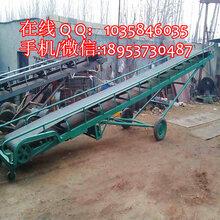 粮食装车输送机V型槽颗粒输送机8米长装车输送机砂石皮带输送机