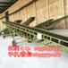 仓库搬运物料输送机砂石料场装车输送机V型槽沙土输送机加工定做带式输送机