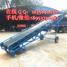 水泥装车输送机纸箱卸车皮带输送机600宽可升降输送机煤炭装卸皮带输送机
