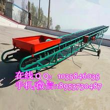 粮库装车卸车输送机500宽沙子输送机V型槽饲料输送机移动式黄豆皮带输送机