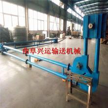 黄石市磷矿粉管链输送机化工粉管链输送机设计图片
