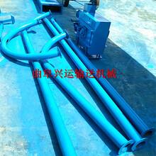 鄂州市氧化粉管链输送机化工粉管链输送机定制图片