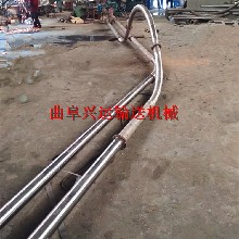 黄冈市水泥粉管链输送机化工粉管链输送机价格图片