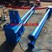 福建省炭黑粉管链输送机设计