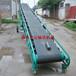 云南防滑爬坡皮带输送机电动升降火车站装卸输送机