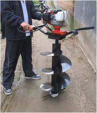 大?#26412;?#25302;拉机挖坑机汽油打洞机动力强劲有力图片