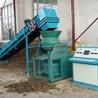 秸秆稻壳压块成型机