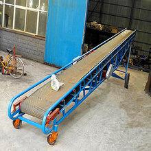 明光市木材碎片皮帶輸送機高低可調傳送帶加工qk圖片