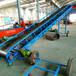 带式输送机工作原理皮带机托辊型号移动式粮食装车带式输送机