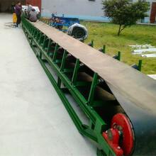 安庆新款皮带输送机制造厂生物有机肥输送机图片