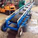 车载伸缩式皮带输送机皮带机型号含义玉米粒小麦装车输送机