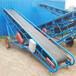 液压升降黑色皮带输送机皮带机规格型号含义集装箱装车用移动式输送机